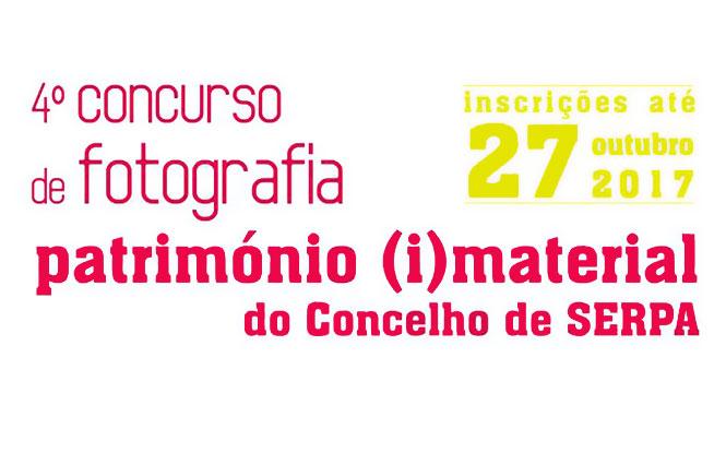 Concurso-de-Fotografia-Patrimonio-I-Material-do-Concelho-de-Serpa